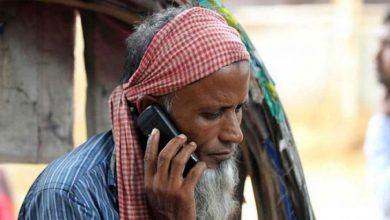 Photo of 'ফোনে বাড়তি কর প্রত্যাহার হতে পারে'