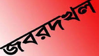 Photo of সোনারগাঁয়ে নাম মাত্র মূল্যে জমি বিক্রি না করায় জোর করে দখল