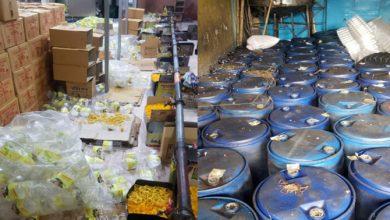 Photo of খোলা ভোজ্য তেল অনুমোদনহীন ব্যান্ডের নামে বিপণনের দায়ে র্যাবের ভ্রাম্যমাণ আদালতের সাত লাখ টাকা জরিমানা