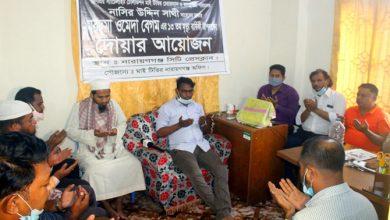 Photo of মাই টিভি'র চেয়ারম্যান নাসির উদ্দিন সাথি'র মায়ের জন্য মিলাদ ও দোয়া