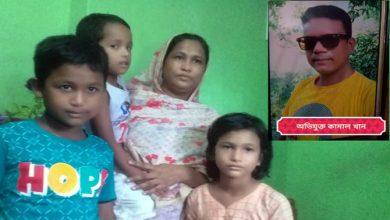 Photo of শরীয়তপুরে এলজিইডির কর্মচারীর একাধিক বিয়ে, দিতীয় স্ত্রীর আদালতে মামলা! স্বামী হাজতে