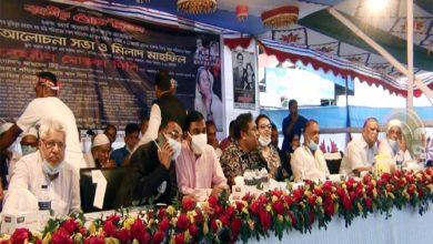 Photo of কোনাপাড়ায় জাতির জনক শেখ মুজিবের ৪৫ তম শাহাদাত বার্ষিকী ও জাতীয় শোক দিবস পালন