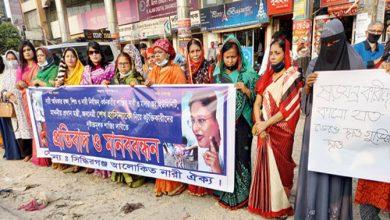Photo of সিদ্ধিরগঞ্জে প্রধানমন্ত্রী শেখ হাসিনাকে নিয়ে কটুক্তিকারীদের শাস্তির দাবীতে মানববন্ধন