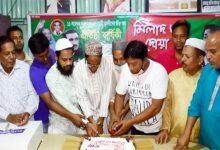 Photo of সিদ্ধিরগঞ্জ থানা যুবলীগের উদ্যোগে ৪৮তম প্রতিষ্ঠা বার্ষিকী পালন