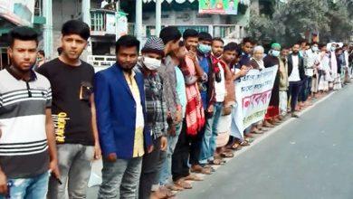 Photo of আড়াইহাজারে 'ইউএস-বাংলা' কোম্পানীর বিরুদ্ধে কৃষকের ফসলী জমি দখলের অভিযোগ