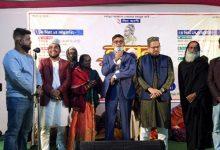 Photo of সিদ্ধিরগঞ্জে বাউল সম্রাট ফকির লালন এর স্মরণোত্সব অনুষ্ঠিত