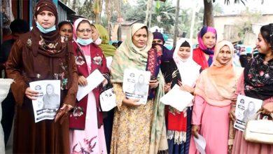 Photo of তারাব পৌর নির্বাচনে সংরক্ষিত কাউন্সিলর প্রার্থী লায়লা পারভীনের গণসংযোগ