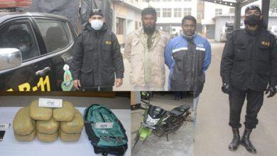 Photo of র্যাব-১১'র অভিযানে ১৪ কেজি গাঁজাসহ মোটর সাইকেল আরোহীবেশী মাদক পাচারকারী গ্রেফতার