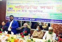 Photo of বাংলাদেশ মানবাধিকার কমিশন সিদ্ধিরগঞ্জ থানা শাখার কার্যনির্বাহী কমিটির পরিচিতি সভা অনুষ্ঠিত