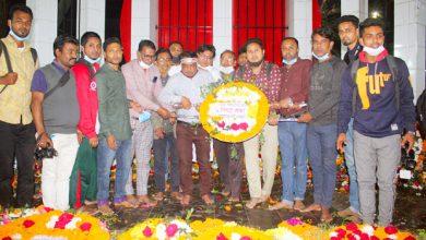 Photo of ভাষা শহীদের প্রতি নারায়ণগঞ্জ সিটি প্রেসক্লাবের বিনম্র শ্রদ্ধা
