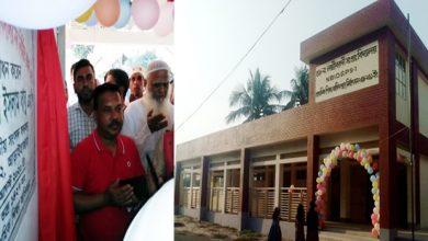 Photo of আড়াইহাজারে প্রাথমিক বিদ্যালয়ের নতুন ভবন উদ্বোধন