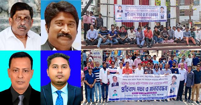Photo of না.গঞ্জে গণমাধ্যমকর্মীদের বিরুদ্ধে ডিজিটাল নিরাপত্তা আইন প্রত্যাহার দাবি