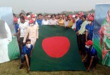 Photo of সোনারগাঁয়ে বঙ্গবন্ধু গোল্ড কাপ ফুটবল টুর্নামেন্ট খেলার শুভ উদ্বোধন