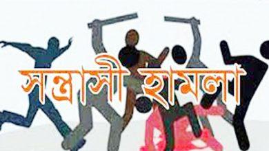 Photo of রূপগঞ্জের চনপাড়ায় ছাত্রলীগ নেত্রীর বাড়িতে হামলা ভাংচুর লুটপাট শ্লীলতাহানী