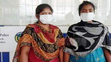 Photo of পাচারের শিকার দুই নারীকে ফেরত দিল ভারত