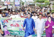Photo of নাসিক ৮নং ওয়ার্ডে আওয়ামীলীগের কর্মী সভায় আ'লীগ নেতা মহসিন ভুঁইয়ার নেতৃত্বে বিপুল সংখ্যক নেতাকর্মী নিয়ে অংশগ্রহন